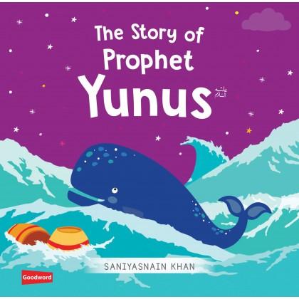 The Story of Prophet Yunus