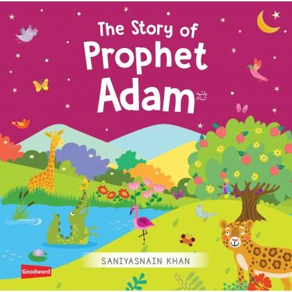 The Story of Prophet  Adam